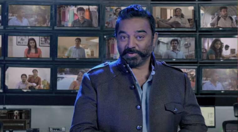 手表:Kamal Haasan为他的第一个商业获得了10亿卢比